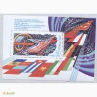 Почтовые марки СССР 1980. Международные полеты по программе «Интеркосмос» (блок)