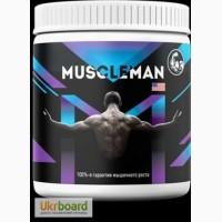 Протеин Muscleman( Быстрый рост Мышц)