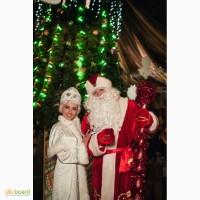 Заказ Деда Мороза и Снегурочки к Новому году в ДК Маняня Сити, Киев