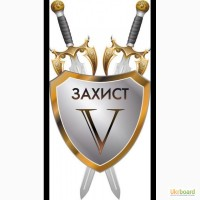 Охранные услуги ЧП Захист-Вікінг