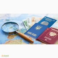 Помощь в получении второго гражданства/ВНЖ/ПМЖ @isgnews