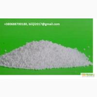 З доставкою по Україні мінеральні добрива, можливий експорт