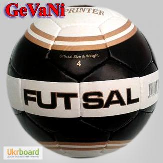Мяч футзальный FUTSAL 6589