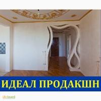 Отделочные работы Одесса