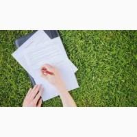 Оформлення права власності на земельну ділянку