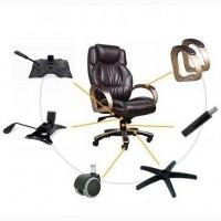 Ремонт офисных, парикмахерских, барных стульев и кресел