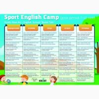 Летний детский лагерь Sport English C! Позняки.ул.Пчилки 4, 5