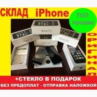 IPhone 5s32Gb NEW в заводс.плёнке Оригинал NEVERLOCK айфон 5с10шт (без аванса