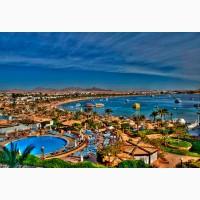 Предлагаем Горящие туры в Египет по низким ценам