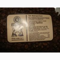 Зерновой кофе Эфиопия