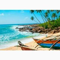 Шри Ланка! Подари любимой сказку