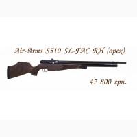 Пневматическая винтовка Air-Arms S510 SL-FAC RH