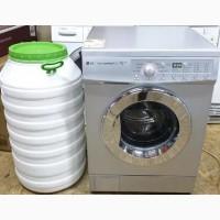Стиральная машина автомат бу с баком для воды в Херсоне