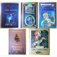 Художественные (для подростков на Украинском) 5 книги. (011, 04_3)