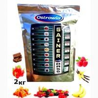 Гейнер Ostrowia 2 кг упаковка | + 5-6 кг в мязової масси