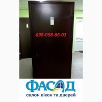 Вхідні двері економ купити двері металлическая дверь для улицы