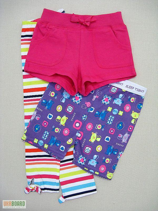 Детская Одежда Интернет Магазин Из Америки