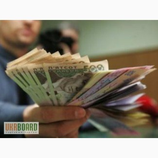 Взять срочный кредит наличными, решение в день обращения