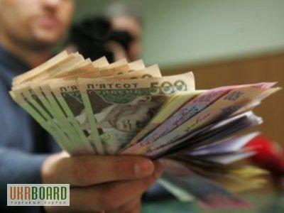 Частный кредитный брокер киев