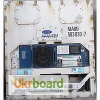 Агрегат для рефконтейнера Carrier, Thermo King