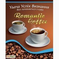Кофе в зернах и молотый, свежая обжарка, более 70 сортов арабики и робусты