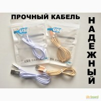 ПРОЧНЫЙ кабель USB, зарядка, шнур для iphone 5, 5S, 6, 6+ айфон, iPad