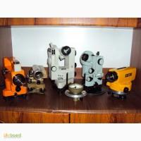 Продам геодезическое оборудование( нивелир. теодолит)