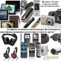 Телефоны планшеты видеокамеры фотоаппараты диктофоны наушники аксессуары гаджеты для Вас