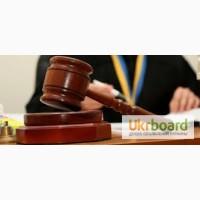 Хороший адвокат Полтаве, помощь юриста Полтава