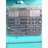 3А423 станок б/у для перешлифовки коленвалов 1978 года