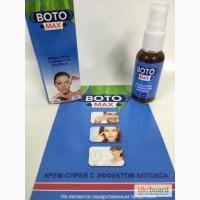 Купить Крем- спрей с эффектом ботокса BOTOMAX (Ботомакс) оптом от 50 шт