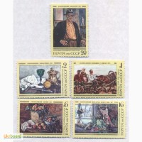 Почтовые марки.СССР.1976. 5 марок 100 лет со дня рождения П.П.Кончаловского (1876 - 1956)