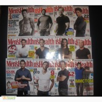 Журнал MensHealth для мужчин. Старые номера. Дёшево