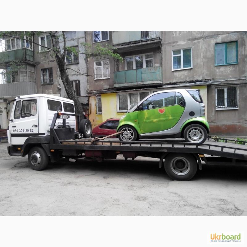 Фото 4. АвтоSOS Эвакуатор Техпомощь (Полтава)