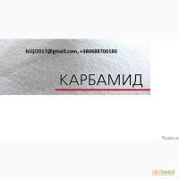 По Украине, на экспорт карбамид (Urea 46%), аммофос, нитроаммофос, селитра, MAP, сера