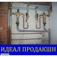 Установка водоснабжения и канализации в доме Одесса