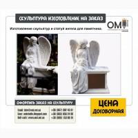 Изготовление эксклюзивных памятников на могилу, эксклюзивные памятники на заказ