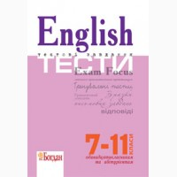English Exam Focus. Test. Тестові завдання з відповідями 7-11 клас