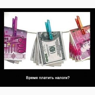 Аутсорсинг Зарплаты