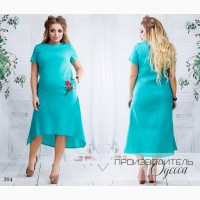 Нарядные платья для женщин оптом и в розницу