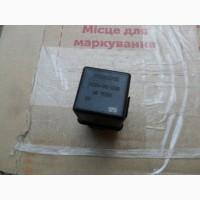 Реле Мицубиси, Вольво MB 953381, Siemens V23134-B52-X240, оригинал