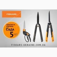 Ножницы Садовые FISKARS GS46, HS22, HSX22 (113680, 114730, 114006)