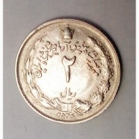 Монета.Страна Иран, 2 риала 1977