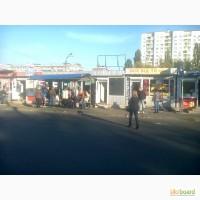 Аренда, снять: киоск (Павильон, МАФ) возле автостанции Полисся