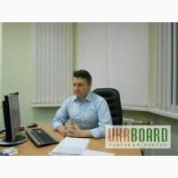 Курсы «Программирование 1С8.2» Харьков