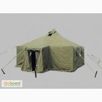 Палатка лагерная армейская, навесы, тенты брезентовые