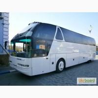 Пассажирские перевозки, аренда автобусов на 50 мест