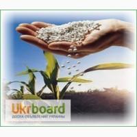 Карбамид(мочевина), минеральные удобрения по Украине и на экспорт, на FOB, CIF