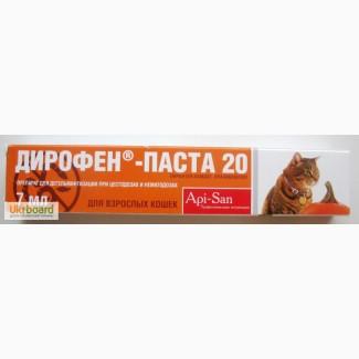 Дирофен паста для котов 7мл. 47грн