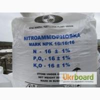 Нитроаммофоска, азофоска, суперагро, NPK, селитра, карбамид, суперфосфат, аммофос